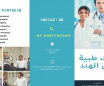 مترجم/دليل/ومستشار طبي في الهند