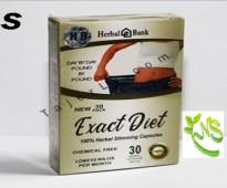 اكزاكت دايت Exact Dietnأقوى منتجات التخـسيس الفعالة