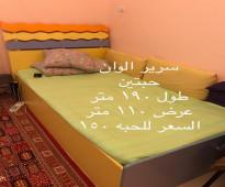 2 سرير  مع المراتب