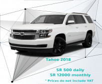 Chevrolet Tahoe 2018 for rent