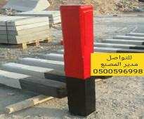 مؤسسة سعود العقيدي0500596998 جدران خرسانية بالرياض.حوائط  خرسانيه جاهزه للبيع في الرياض