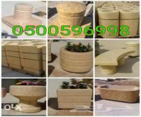 مؤسسة سعود العقيدي 0500596998 مستلزمات تزين حدائق خرسانية بالرياض.احواض زرع خرسانيه.