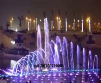 النافورة الراقصة الموسيقية &الجدريات المائية &الممرات المائية&حمام السباحة