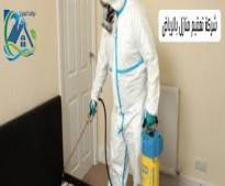 شركة تعقيم بالجنادرية الرياض 0557194600