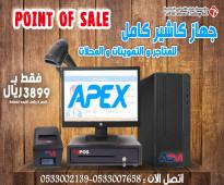 جهاز كاشير انظمة نقاط البيع Point of Sale تدعم الضريبة 15%