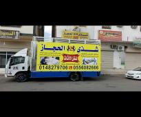 شركة نقل عفش بالمدينة المنورة0556082666 وجده وينبع