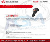 كاميرا قياس درجة حرارة الجسم الحرارية Hikvision Thermographic Handheld Camera