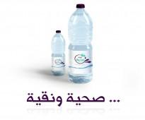 مياه معدنية للبيع