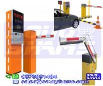 نظام مواقف السيارات الأوتوماتيكي 0570391484