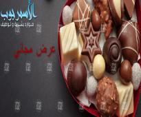 فرصة عمل بالمملكة العربية السعودية بالمنطقة الشرقية بتخصص شيف حلويات رئيسي محترف.