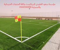 مؤسسة سعود العقيدي 0500596998 مناهل الصرف الصحي  في الرياض.اغطية مناهى خرسانيه للبيع في الرياض