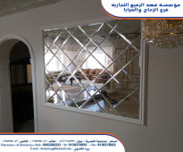 تركيب الزجاج و المرايا بجميع التصاميم%%
