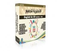 معلم لغه انجليزيه لمتابعة وتأسيس جميع المراحل 0582069136