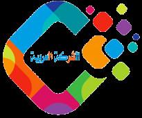 العربية لخدمات الويب المتكاملة تقدم لكم عرض خاص لتصميم موقعك