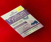 حبوب بيسليوم أقوى كبسولات لإنقاص الوزن ونحت وتقويم الجسم