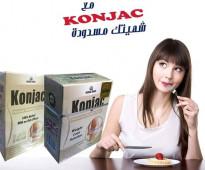حبوب الكونجاك للتخسيس Konjac