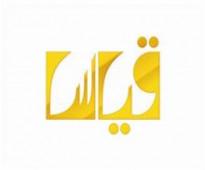 معلمة ومدرسه جامعية تدريس للقدرات تدريس للطالبات الجامعات معلمة حاصله علي ماجستير ودكتوراه في تدريس اللغه النجليزية على