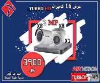 » كاميرات مراقبة 2 ميجا FULL HD