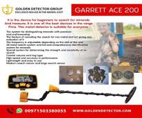 جاريت ايس 200   جهاز كشف الذهب الخام العملات النقدية   شركة جولدن ديتيكتور
