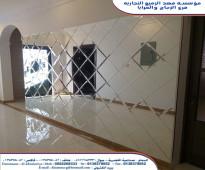 تفصيل الزجاج والمراياء وتركيب الواجهات للمحلات والشاورات للمنازل