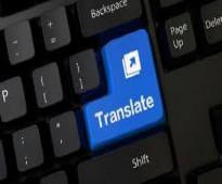 مكتب ترجمة معتمدة في الرياض 0545220517
