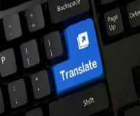 مكتب ترجمة معتمدة للشهادات في الرياض 0545220517
