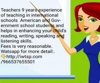 نخبة من أفضل المعلمات للتدريس الخصوصي بالمملكة