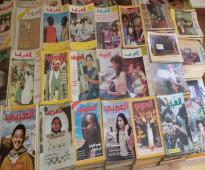 مجلة العربي القديمة
