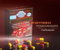 حبوب pomegranate لفقدان الوزن الزائد