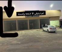 فرصة ممتازة محل للايجار بموقع ممتاز في شمال الرياض حي النرجس