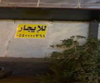 محل للإيجار في شارع المدينة المنورة ، حي العريجاء الغربية