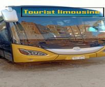 اتوبيس مرسيدس 500-600(50راكب)لرحلات اليوميا