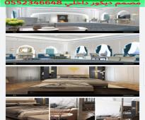 متخصصون في التصميم الداخلي بالرياض 0552346648 مصمم ديكور داخلي بالرياض، تصميم داخلي فلل استراحات، مصمم داخلي الرياض