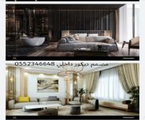 للتصميم الداخلي بأسعار مناسبه نسعد بتواصلكم 0552346648 مصمم ديكور داخلي الرياض، مصمم ديكور مجالس مكاتب، مصمم داخلي