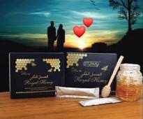 العسل الملكى الماليزى اقل سعر في مصر