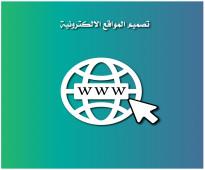 شركة تسويق الكتروني , خدمات تسويق الكتروني00201027212243