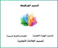 خدمات تسويق الكتروني00201027212243
