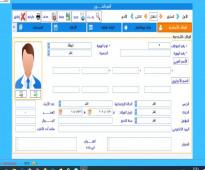 برنامج ((APEX)) لادارة شئون الموظفين والموارد البشرية ((HR ))