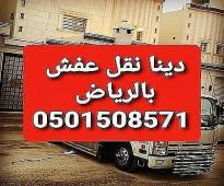 شراء مكيفات مستعمله حي الدرعية 0530144988