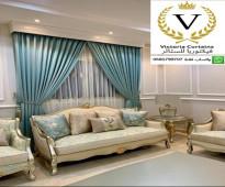 متخصصون ستائر رول في الرياض. واتساب فقط 0581799707 فيكتوريا لتفصيل الستائر في الرياض، شركة تفصيل ستائر في الرياض، ستائر