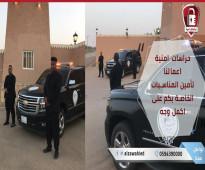أفضل شركة حراسات امنية سعودية حراس أمن vip وبودي جارد VIB حراسات امنية امنية