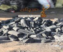 مرجان لفحم الشيشه