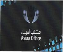 مطلوب خادمات وكوفيرات وممرضات للتنازل من جميع الجنسيات 0505332688