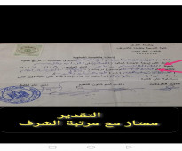 نوفر معلمين ومعلمات بالدمام والخبر والظهران 0509387724