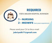Required for a major hospital in Riyadh
