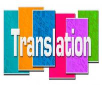 ترجمة فيديوهات احترافية مع وضع الترجمة على الفيديو