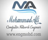 مهندس كمبيوتر تخصص شبكات ومطور مواقع أنترنت