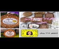 كيك زواج وعيد ميلاد وتجهيز جميع المناسبات..كما يوجد بوفيه مفتوح ( الصور مع الاسعار ) يوحد توصيل لكل احياء الرياض