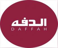 مطلوب مستشارين قانونيين في الرياض خبرة لاتقل عن 5 سنوات في المملكة