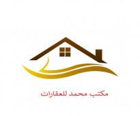 مطعم م 520 م2 , للتقبيل او الايجار , شهرة واسعه , الشارع الرئيسي حي الجنادرية , شرق الرياض